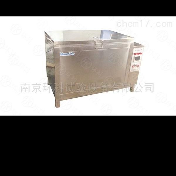 祝贺无锡市产品质量监督检验院在环科订购高温恒温水槽一套