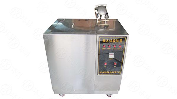 IPX3-4溅水试验装置