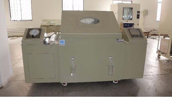 复合式盐雾试验箱的优点及用途