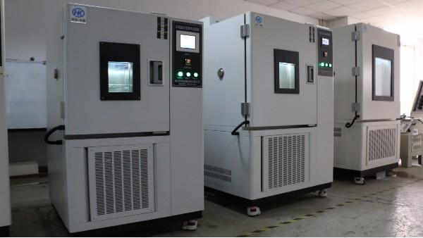 多层式高低温试验箱的特点