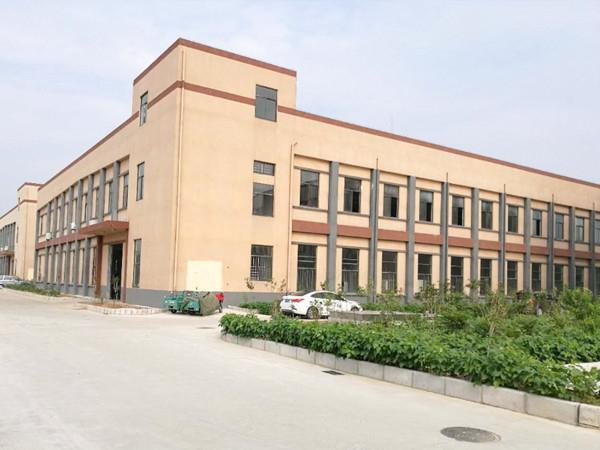 环科办公楼