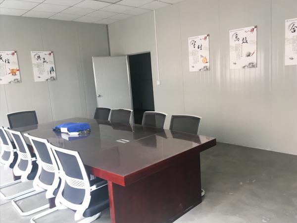 环科会议室