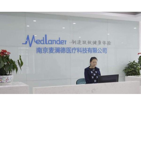 环科仪器成功与南京麦澜德医疗完成高低温交变湿热试验箱项目
