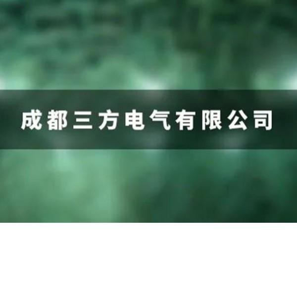 成都三方电气有限公司近期与南京环科达成合作