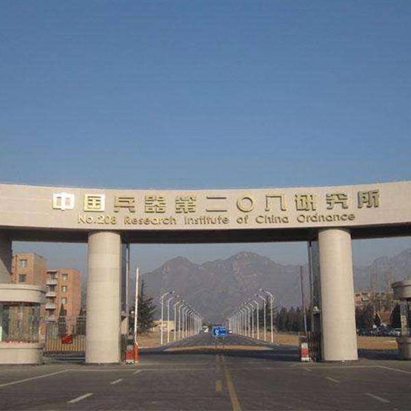 中国兵器二0八研究所订购浸水试验设备